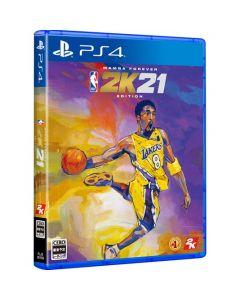 PS4 NBA 2K21 Mamba Forever Edition Bundle